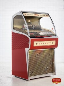 Rocket 88 Jukebox - 8750 - For a vintage 50s look with 21st century performance, fly straight to the Rocket
